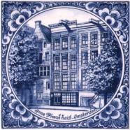 Tiles Round Anne Frank House - Tile 15x15 cm