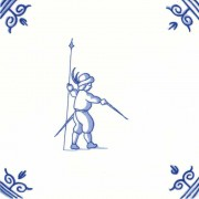Old Dutch Children's Games Swordplay Fencing - Childs Play 12,5 cm