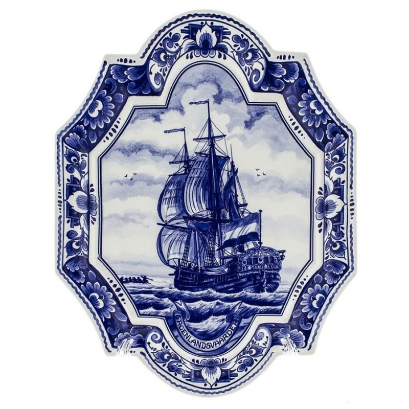 Applique Sailing Ship - Vertical 27 x 35 cm