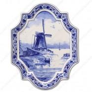 Applique Windmill - Vertical 22 x 29 cm