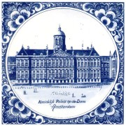 Tiles Round Palace- Tile 15x15 cm