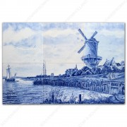 Landscape Windmill Ruysdael...
