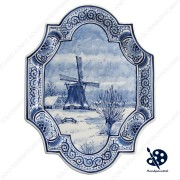 Applique Windmills Willow...