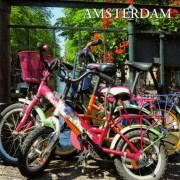 Bikes Amsterdam - Flat Magnet