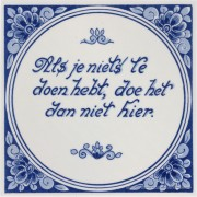 Inspirational tile - If you...