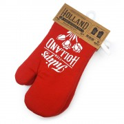 Oven mitts set of 2 - Red...