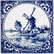 Dutch Farm with Windmill...